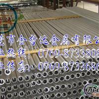 2124进口铝管 2124挤压铝管