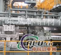 9000噸擠壓機生產鋁排 鋁棒 鋁材