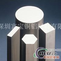 进口铝棒,7075进口铝棒销售
