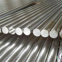 2A10硬侣 批发2A10铝板 2A10铝板
