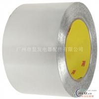 特價供應3M1170鋁箔膠帶