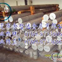 2124小直径铝棒 2124高强度铝棒