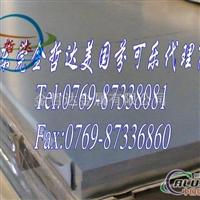 2124高硬度铝板 2124高强度铝板