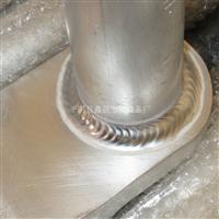 加工焊接铝制品