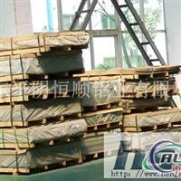 山东合金铝板,宽厚合金铝板3003,拉伸合金铝板