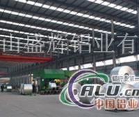 大量供应进口,国产5052铝板!!