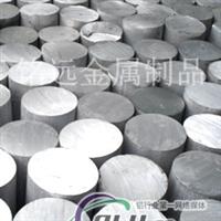 6A51铝板 6B02铝板 6A51铝板价格