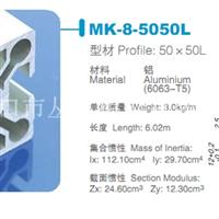工业型材流水线型材生产线型材