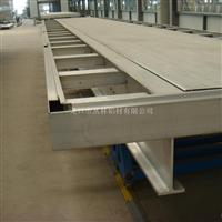 铝合金挂车底架配件型材