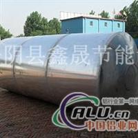 铝制硝酸罐