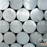 6181铝板 6181铝板批发 6181铝板