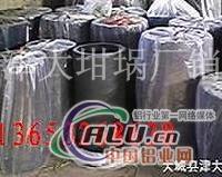 電爐熔鋅碳化硅石墨坩堝