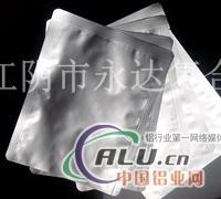 乌鲁木齐尼龙铝箔袋