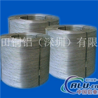 铆钉铝线、铆钉铝线贸易