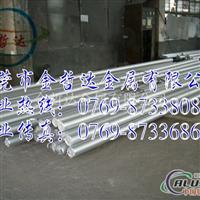 2014T4超硬铝棒 2014T4耐磨铝棒
