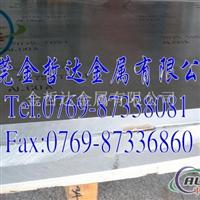 2014T4导电铝板 2014T4焊接铝板