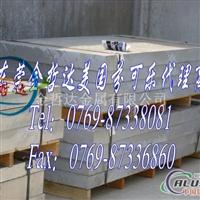 2014T4氧化铝板 2014T4耐磨铝板