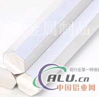 5052六角铝棒出厂价5052铝卷