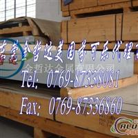 2014T4超厚铝板 2014T4中厚铝板