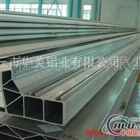 铝方管铝型材