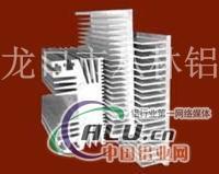 工业散热器型材