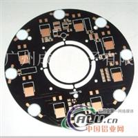 广州佛山LED灯具 铝基板生产厂家
