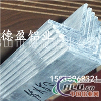 25253直角铝合金  不等边角铝