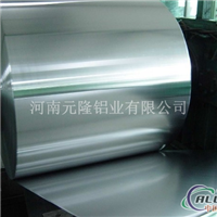 铝卷 铝板 铝带 铝箔 价格 河南元隆铝业 优质