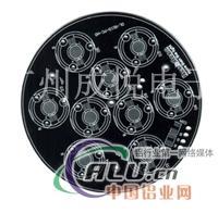 深圳LED帕燈鋁基板生產廠家