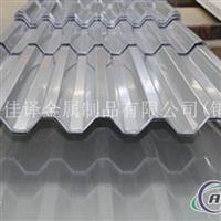 1060铝波纹板、1060铝波纹板厂家