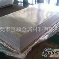 氧化铝板 拉丝铝板 冷轧热轧铝板