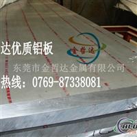 5056环保铝板