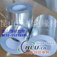 铝箔隔热胶带 抗电磁波干扰胶带
