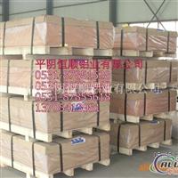 合金铝板,宽厚合金铝板,拉伸合金铝板,300350526061