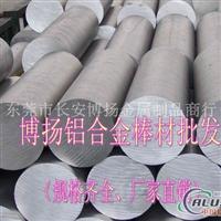 高硬度6061铝棒、高密度6061铝排