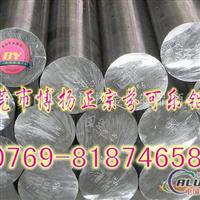 进口5456高寿命铝板