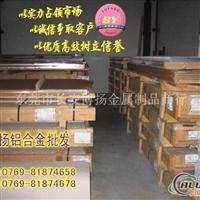 阳极氧化铝排5086、铝排性能
