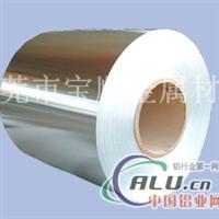 供应耐磨铝带 抗蚀铝带、可烛铝带