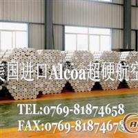 高耐磨铝排5086、高韧性铝带价格