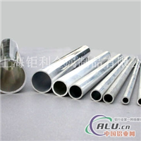 LY9铝棒进口价格LY9铝棒