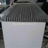 佛山散热器生产厂家德盈铝业