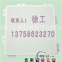 宁波氟碳喷涂铝单板厂家直销