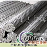 铝价(6101T6铝板)―(A6101铝板)