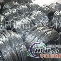2011T3铝线现货|2011铝线铝棒