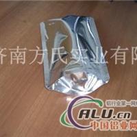 铝箔袋临盆公司供应食物铝箔袋