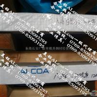 7075中厚铝板 7075超厚铝板
