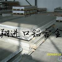 3003日本防锈铝合金板