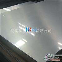1050铝板 1系纯铝板