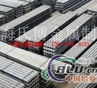 耐久供应2a10铝合金