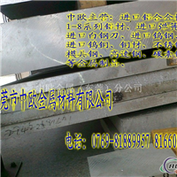 出口7075铝棒=7075铝板=7075扁铝